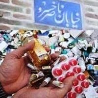 هشدار درباره قاچاق داروها و تجهیزات پزشکی