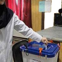 لزوم تشکیل کمیته حقیقت یاب و برگزاری مجدد انتخابات نظام پزشکی