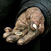 فقرا را نردبان ترقی قرار ندهیم