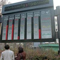 آلاینده مرموز در هوای تهران
