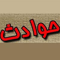 سقوط 2 دختر جوان از پل چمران اصفهان