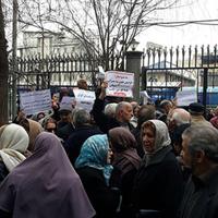 فریاد بازنشستگان در خیابان آزادی