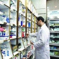 سرمایهگذاری در زمینه اشتغال داروسازان در بیمارستانها ضروری است