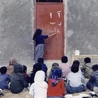 تبعیض در آموزش، عامل فاصله طبقاتی