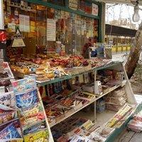 درآمد 5 تا 30 میلیون تومانی دکه های مطبوعاتی از فروش سیگار و خوراکی