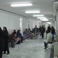 وضعیت ایمنی بیمارستانهای تهران مناسب نیست