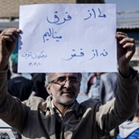 واكاوي ریشه اعتراضات معلمان