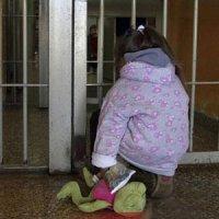 رنجنامه کودکان زندانی