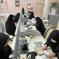 بیکاری زنان زیر سقف تبعیض جنسیتی