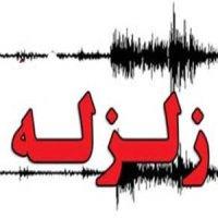 زلزله در مرز گیلان و اردبیل