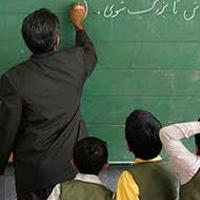 """شیوههای """"آموزشهای ضمن خدمت معلمان"""" باید تغیر کند"""