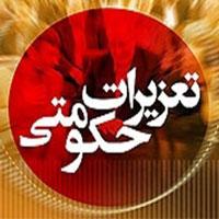 ۵ خرداد ؛ آخرین مهلت وارد کنندگان تجهیزات پزشکی