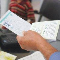 هزینه ماهانه ۱۴ میلیاردی بیمه سلامت در دو بیمارستان قلب تهران