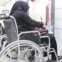 حمایت از معلولان با جیب خالی