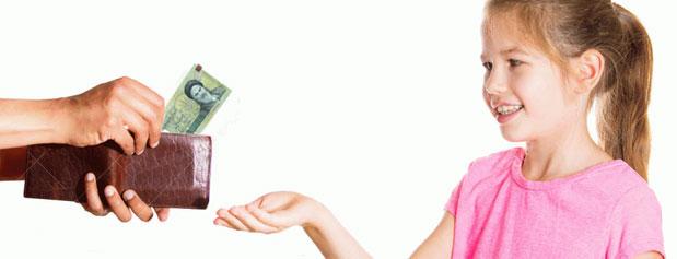 از چه سنی و چه مقدار به کودکان پول توجیبی دهیم؟