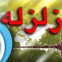 وقوع 1412 زلزله در کشور طی نیمه نخست امسال