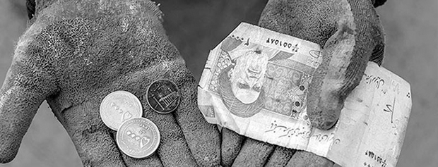 رفاه ایرانیان به پایینترین حد خود رسیده است/اوضاع اقتصادی و معیشتی مردم رو به وخامت گذاشته است