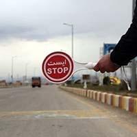 بیش از ۱۱۰ هزار خودرو طی دو روز گذشته جریمه شدند