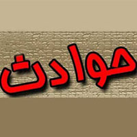 تعرض به زن جوان در گورستان
