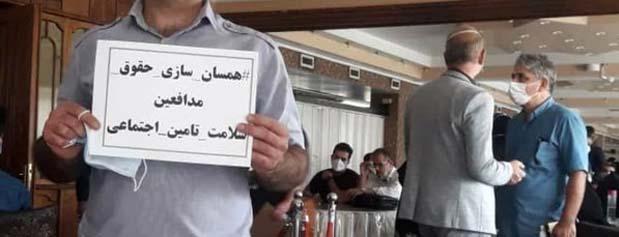 اعتراض پرستاران تامین اجتماعی به عدم اجرای همسانسازی حقوق با کادر علوم پزشکی