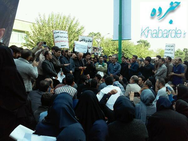 تجمع اعتراضی پرستاران مقابل مجلس