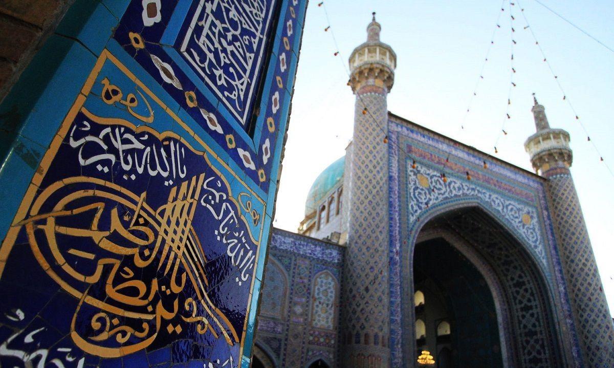 مسجد گوهرشاد از جاذبه های دیدنی حرم مطهر