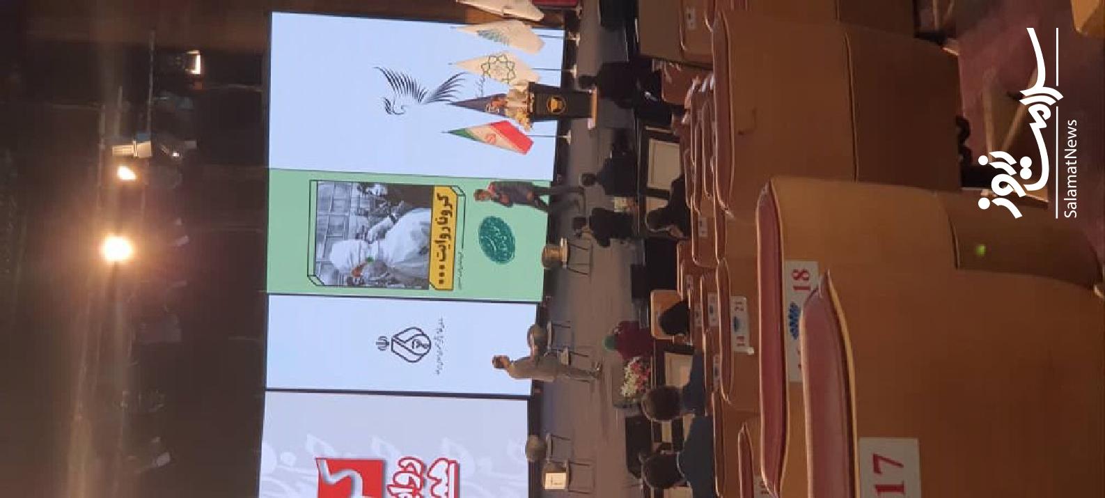 فیلم و عکس/تقدیر از عادل فرودسی پور در مراسم اختتامیه رویداد کرونا روایت