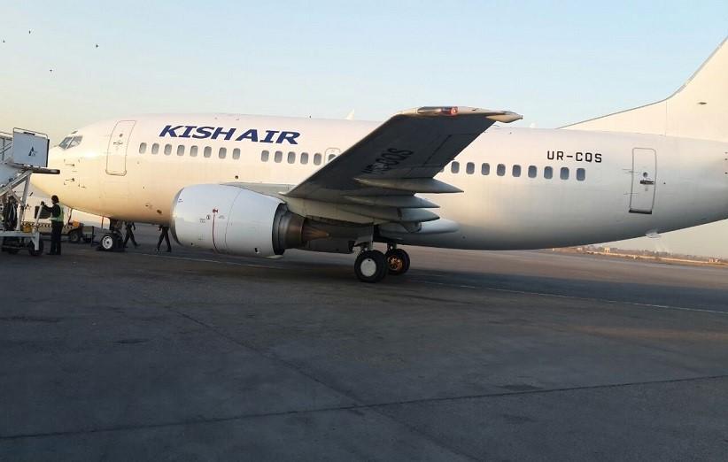 تور کیش و قیمت هواپیما
